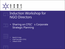 Sharing on CFSC's Corporate Strategic Planning