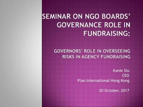 Plan_Seminar on NGO Boards  Governmance Role in Fundraising-page-001.jpg