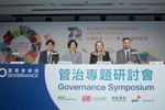 NGO Governance Symposium