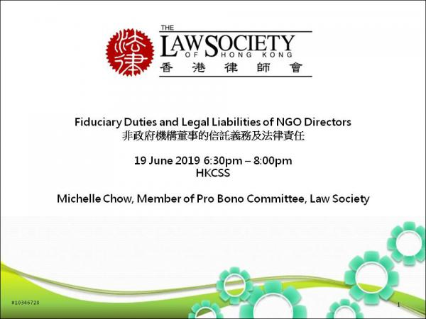 20190619_Fiduciary Duties and Legal Liabilities of NGO Directors - (Law Society Template).jpg
