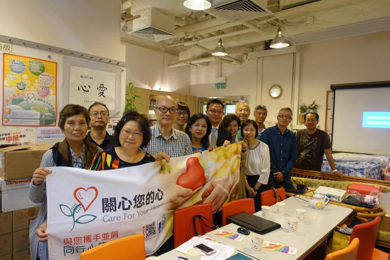Founded in 1995, Care For Your Heart aims at promoting mutual support and self-help among cardiac patients and family members for betterment in heart health and well being of life.
