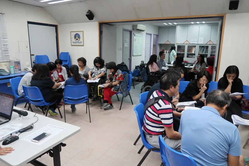 The participants took part in group discussions.