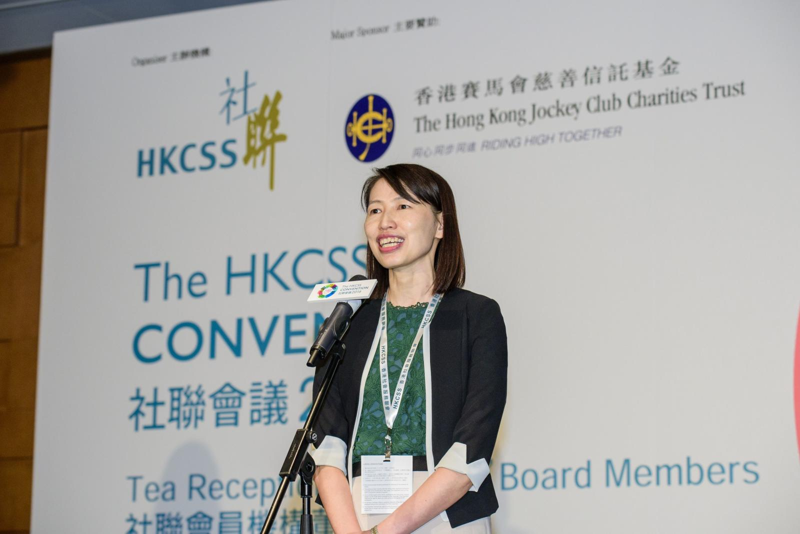 Ms Carol YIP, Director of Social Welfare, believes that the birth of this network can help boards of social services organizations better respond to public request for effective monitoring and high accountability of organizations.