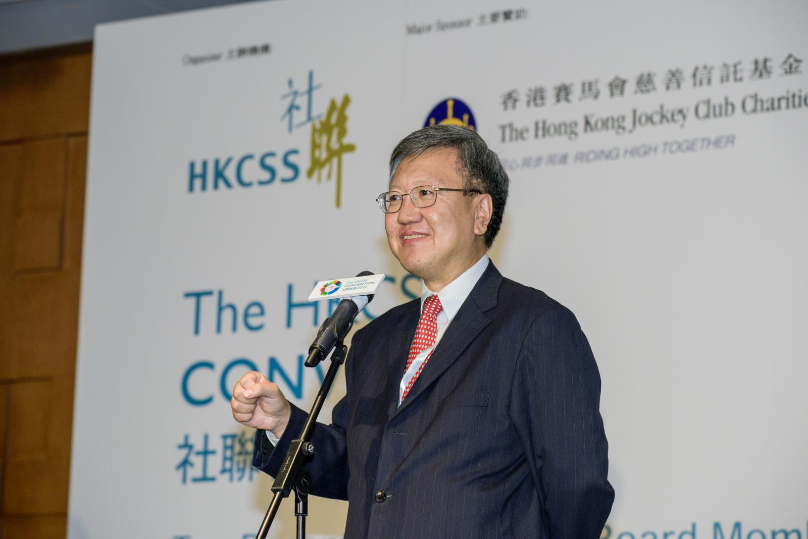 Mr Kennedy LIU, Vice-President of The Hong Kong Council of Social Service, and President of Steering Committee on NGOs Governance Platform Project, expects that the new Project can connect board members of different organizations, collecting wisdoms of individuals to stimulate discussions on ways to enhance governance of the social service sector.