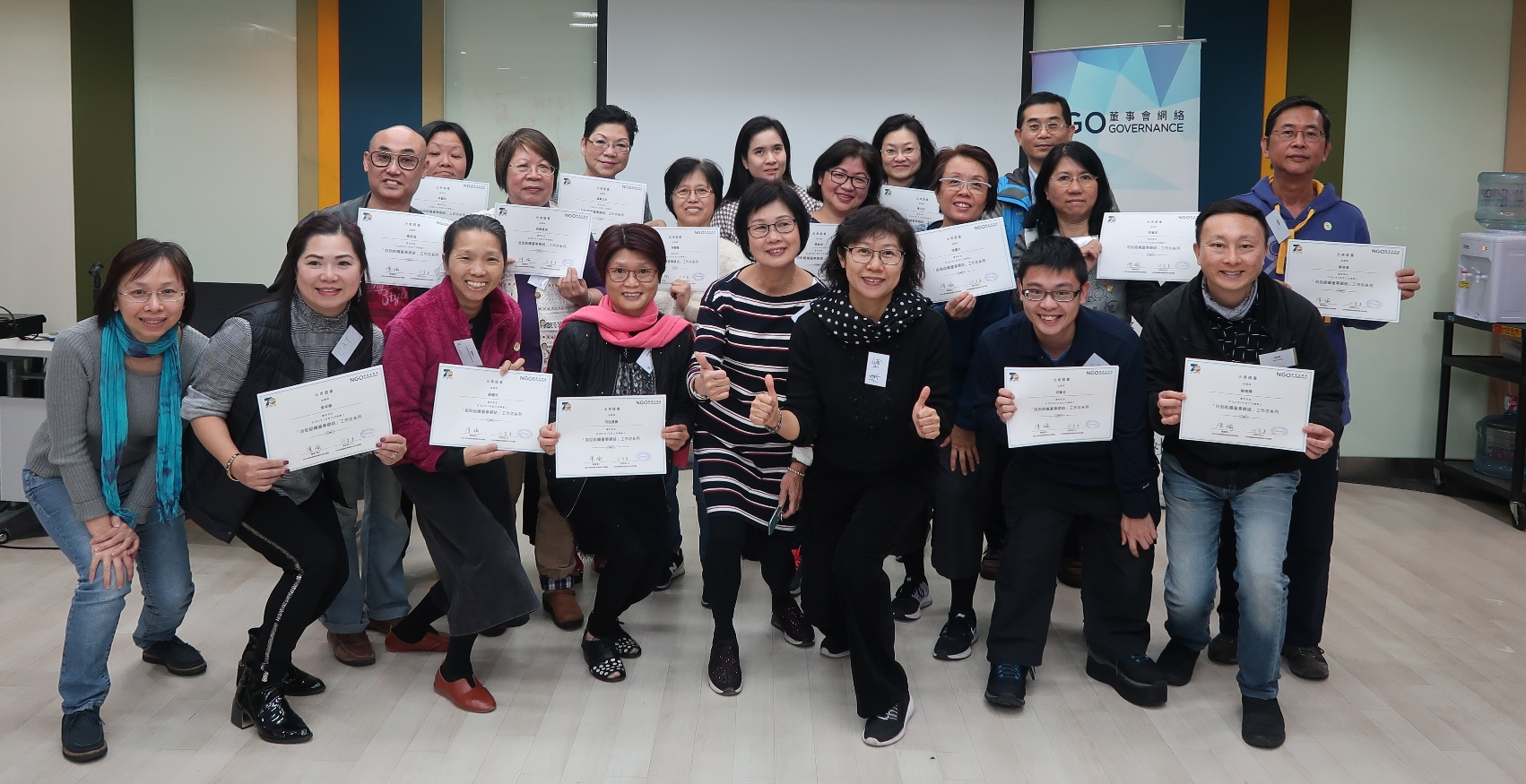 Directors of Self-help Organizations' Network I held between February to December 2017 has been completed. The Network comprised of six networking cum training sessions provides a platform for solution-focused sharing and networking on governance issues, encouraging the co-creation of governance practices by board members of local rehabilitation self-help organizations.