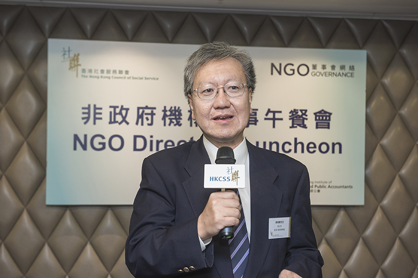 Mr Kennedy Liu, Vice-Chairperson, HKCSS, welcomed guests and speakers. He encouraged exchange from NGO representatives.