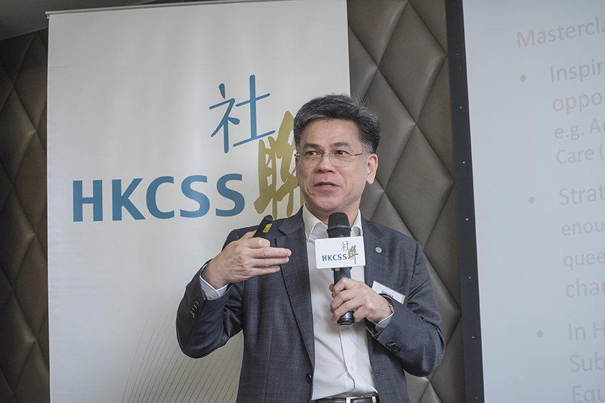 "The Directors' Dialogue session was themed ""Insights of Governance Practices in Australia"". Mr Michael Leung, Chairman, The Hong Kong Down Syndrome Association, shared his learning from the Better Boards Conference."