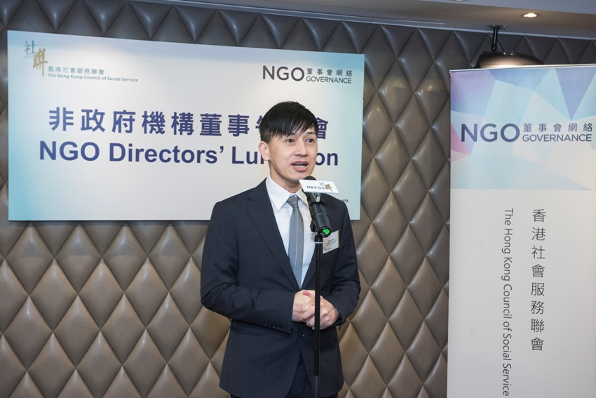Mr Alex Wong, Assistant Director (Subventions), Social Welfare Department, emphasized that good governance was vital to service quality and efficiency enhancement.