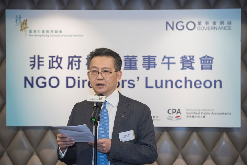 Mr Patrick Law, Vice President, Hong Kong Institute of CPAs, highlighted programs relating to accounting and financial governance supported by the Institute, the Project's Strategic Partner, that contributes expertise to NGOs.