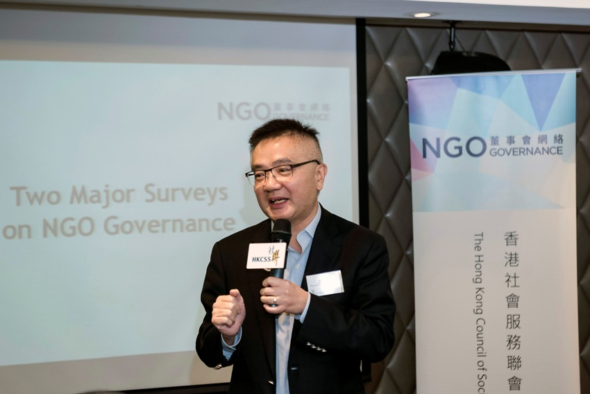 Mr Cliff Choi, Business Director, HKCSS, invited agencies to take part in two surveys on NGO governance launched by the Project and encouraged board members to give the Council their views on the LSG system during the review period.