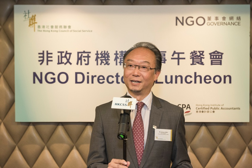 Mr Johnson Kong, Vice President, Hong Kong Institute of CPAs, stated that the Institute, the Project's Strategic Partner, was dedicated to providing professional advice on NGOs on financial governance.