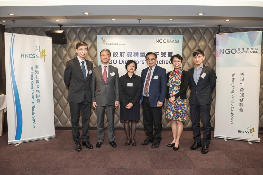 Group photo (from left): -	Mr Chua Hoi Wai, Chief Executive, HKCSS -	Mr Johnson Kong, Vice President, Hong Kong Institute of CPAs -	Ms Wong Hing Chun, Chairperson, Harmony House Limited -	Mr Kwok Lit Tung, Vice-Chairperson, HKCSS -	Prof Alice Chong, Chairperson, Hans Andersen Club Limited -	Mr Alex Wong, Assistant Director (Subventions), Social Welfare Department