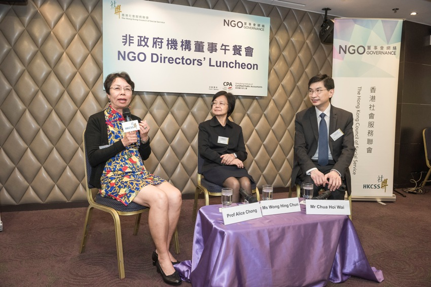 Moderated by Mr Chua Hoi Wai, Chief Executive, HKCSS (right), Prof Alice Chong, Chairperson, Hans Andersen Club Limited (left), and Ms Wong Hing Chun, Chairperson, Harmony House Limited (middle), shared challenges the board of small NGOs faced.