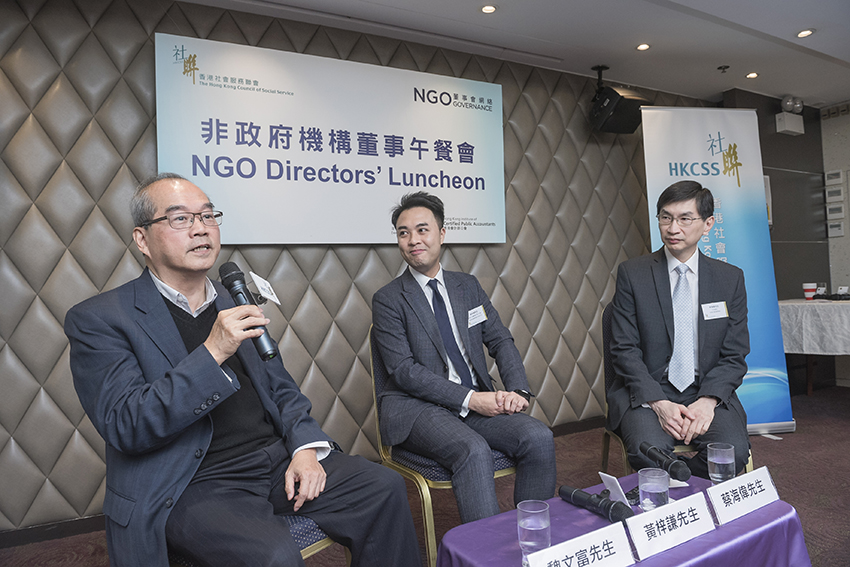 Moderated by Mr Chua Hoi Wai, Chief Executive, HKCSS (right), Mr Simon Ngai, Chairman, Fullness Christian Vocational Training Centre (left), and Mr Gary Wong, Founder and Non-Executive Director, InspiringHK Sports Foundation Limited (middle), shared challenges their board faced.