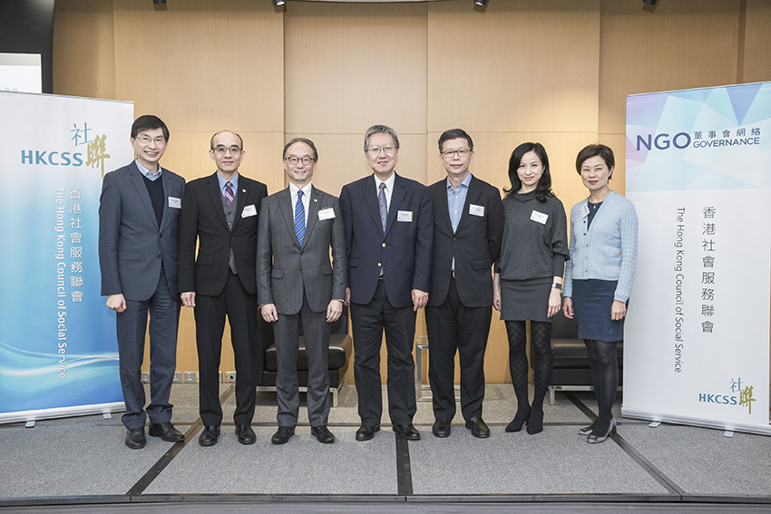 Group photo, from the left:  Mr Chua Hoi Wai, Chief Executive, HKCSS Mr Nelson Lam, Vice President, HKICPA Mr Johnson Kong, President, HKICPA Mr Kennedy Liu, Vice-Chairperson, HKCSS Mr Gordon Leung, Director of Social Welfare Ms Loretta Fong, Vice President, HKICPA Ms Margaret Chan, Chief Executive & Registrar, HKICPA
