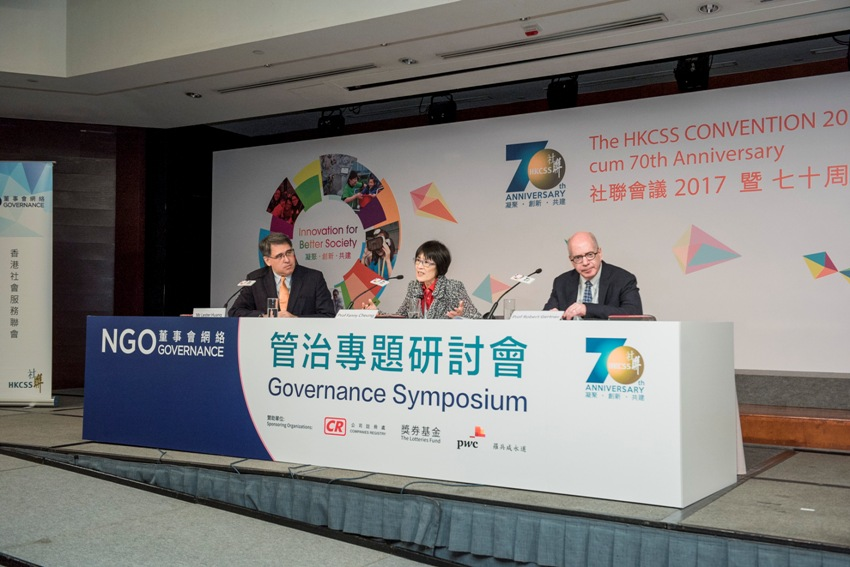 From left:  -Mr Lester Huang, President, The Hong Kong Federation of Youth Groups -Prof Fanny Cheung, Chairperson, New Life Psychiatric Rehabilitation Association Pro-Vice-Chancellor, The Chinese University of Hong Kong -Prof Robert Gertner, John Edwardson Faculty Director, Rustandy Center for Social Sector Innovation, The University of Chicago Booth School of Business