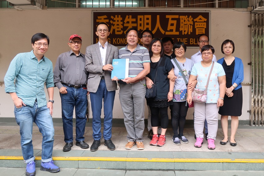 Hong Kong Federation of the Blind