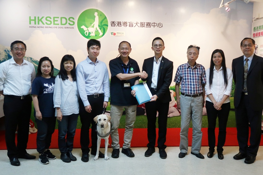 Hong Kong Seeing Eye Dog Services Limited