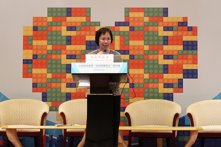 Challenges in Promoting Good Governance in Hong Kong Ms Stella Ho, Project Director, Governance Platform Project, HKCSS