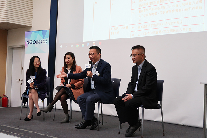 Q&A Session Top (from the left): 	Mr Cliff Choi, Business Director, HKCSS 	Dr Ruby Lo, ExCEL3 	Professor Wai-Fung Lam, Project Director, ExCEL3 	Ms Christine Fang, Founder and Principal Consultant, GAME  Bottom (from the left): 	Dr Rikkie Yeung, Consultant, GAME 	Dr Ruby Lo, ExCEL3 	Professor Wai-Fung Lam, Project Director, ExCEL3 	Mr Cliff Choi, Business Director, HKCSS  Professor Wai-Fung Lam, Project Director, ExCEL3, mentioned that the survey only provides a snapshot of the agency's current governance health and that the data is for reference only. Boards can take this as an opportunity to discuss and reflect on the organization's governance.