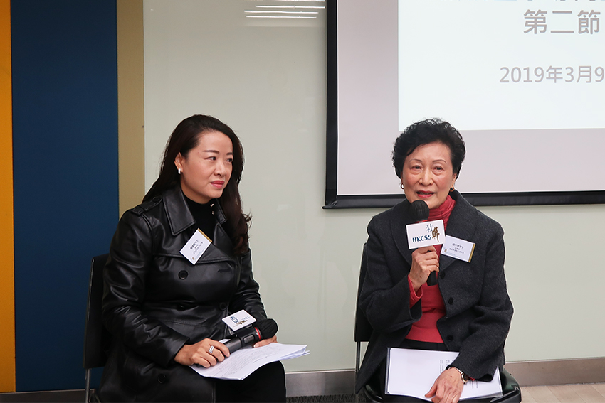 Mrs Patricia Ling and Ms Yvonne Yeung shared their experience on governance and management issues.