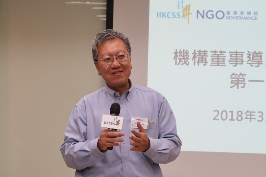 Mr Kennedy Liu, Vice-Chairperson of HKCSS, welcomed speakers and board members from various NGOs and encouraged sharing among board members.