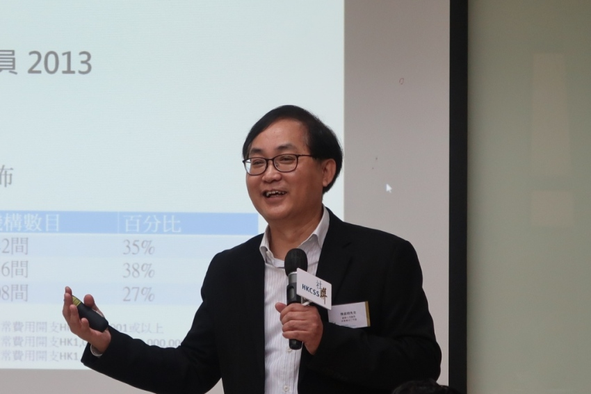 Mr K M Chan, Founding Director & Consultant, GAME introduced NGO context and its governance.