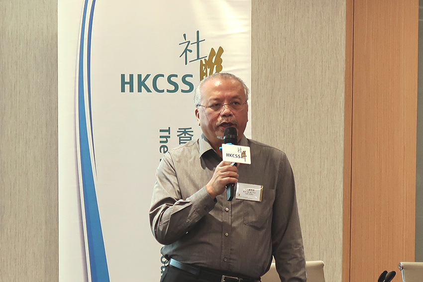 "Mr Weymond Lam spoke on the topic ""Towards an efficient and effective approach to salary management for non-subvented NGOs"", about how NGO boards should look at salary management as well as policy development."
