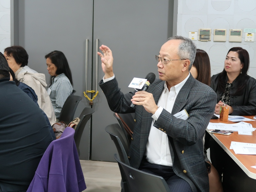 Participants exchanged views on information disclosure and their hand-on experience.