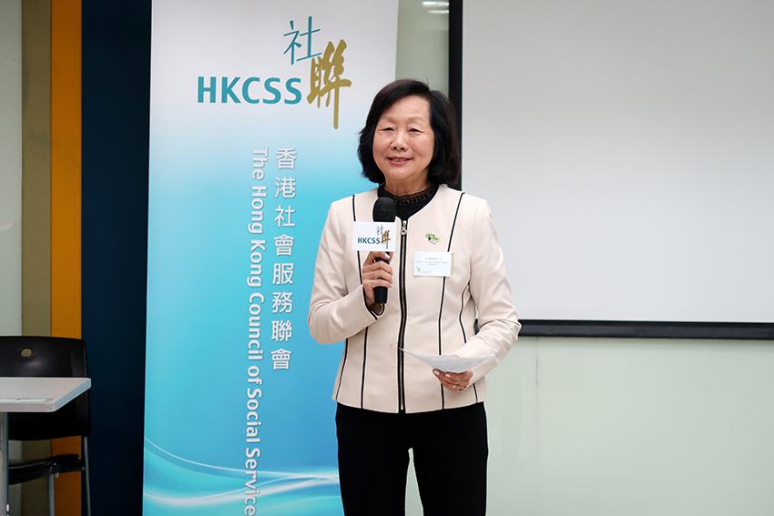 Ms Helena To, the President of Hong Kong YWCA, shared her experience in participating in NGO boards.