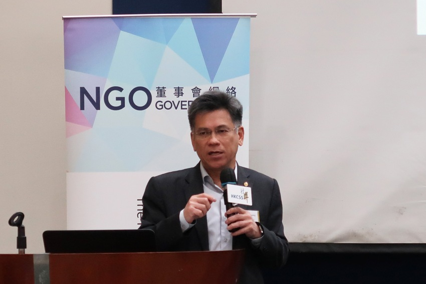 Mr Michael Leung, Chairman of Executive Council of The Hong Kong Down Syndrome Association and member of VITAL, shared the importance of IT governance to agencies in fulfilling their mission.