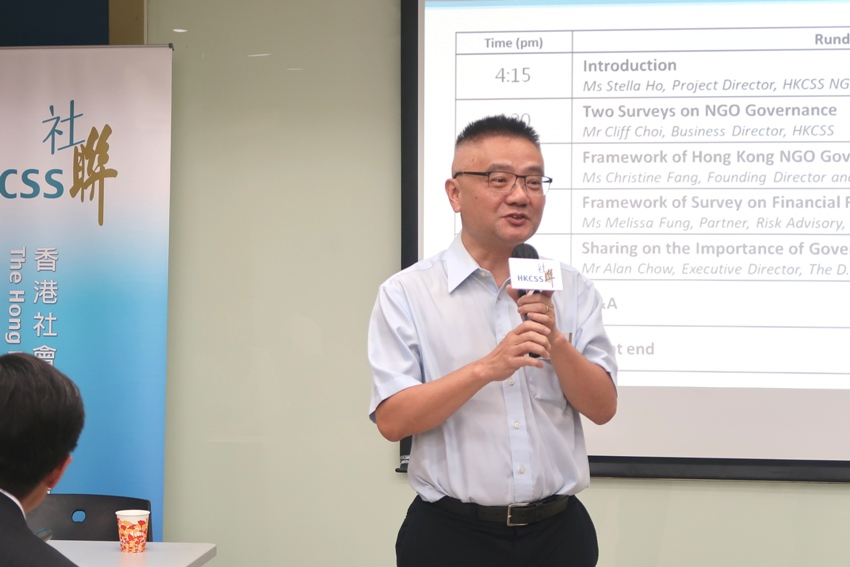 Mr Cliff Choi, Business Director of HKCSS, explained the importance of the two surveys and encouraged agencies to participate in improving governance and demonstrating the rationale and the need of maintaining a certain level of reserves.