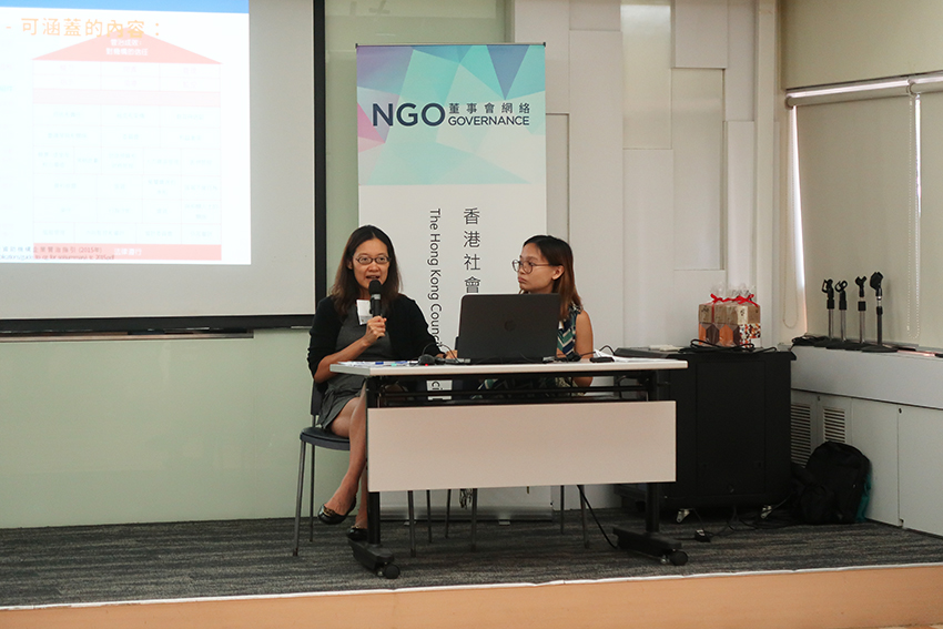 Ms Leontine Chuang and Ms Catherine Cheung, representatives of PILnet, shared with participants the principles of developing a governance code.