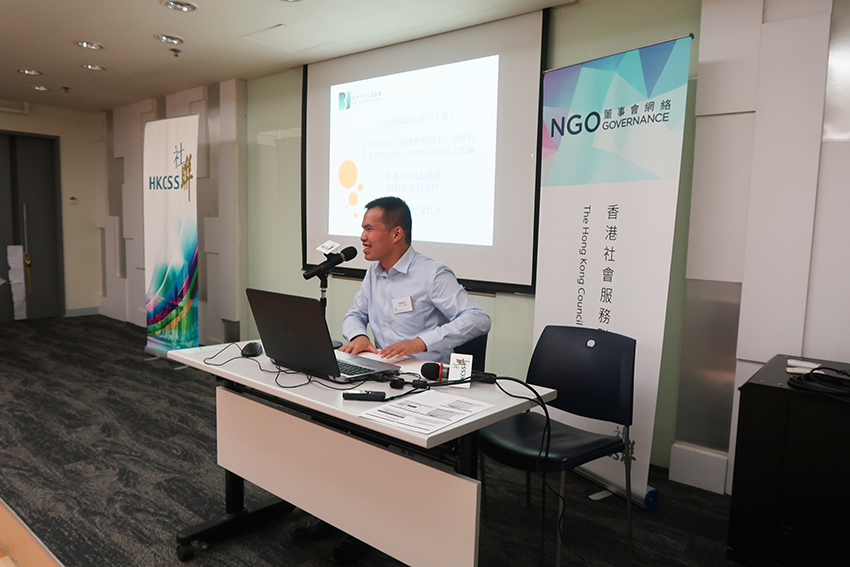 As a long lasting self-help organization, Mr Jason Ho, Financial Secretary of Executive Committee of the Hong Kong Blind Union, shared the story of his organization in developing a governance code and its impact afterwards.