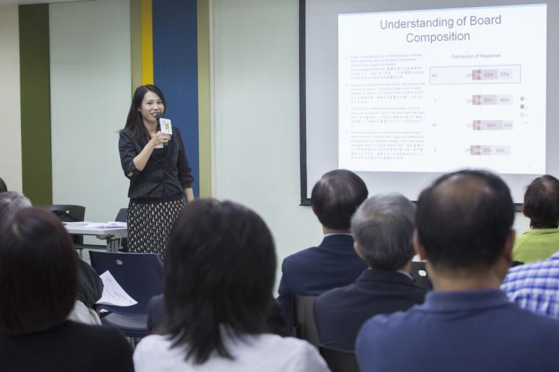 "Ms Lois Lam, Head, HKCSS Institute shared findings of ""Survey on Board-level Recruitment and Retention Strategies among Nonprofits in Hong Kong"" jointly conducted by ExCEL3 and HKCSS."