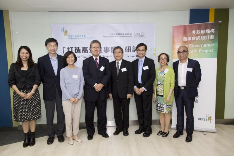 From the left: - Ms Lois LAM, Head, HKCSS Institute - Mr CHUA Hoi Wai, Chief Executive, HKCSS - Ms Christine FANG, Professor of Practice, Faculty of Social Sciences, The University of Hong Kong - Mr Kennedy LIU, Chairperson, Steering Committee on NGOs Governance Platform Project, HKCSS - Dr T L LO, Chairman, Executive Committee, The Mental Health Association of Hong Kong - Dr Gary NG, Chairperson, Hong Kong Federation of Handicapped Youth - Prof Cecilia CHAN, Deputy Project Director, ExCEL3, The University of Hong Kong - Dr John FUNG, Business Director (Sector & Capacity Development), HKCSS
