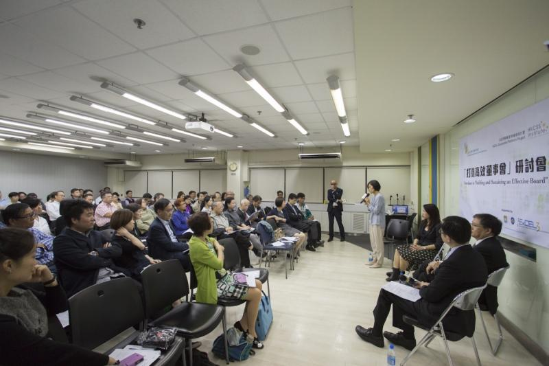 The seminar received over 70 representatives from more than 60 organizations.