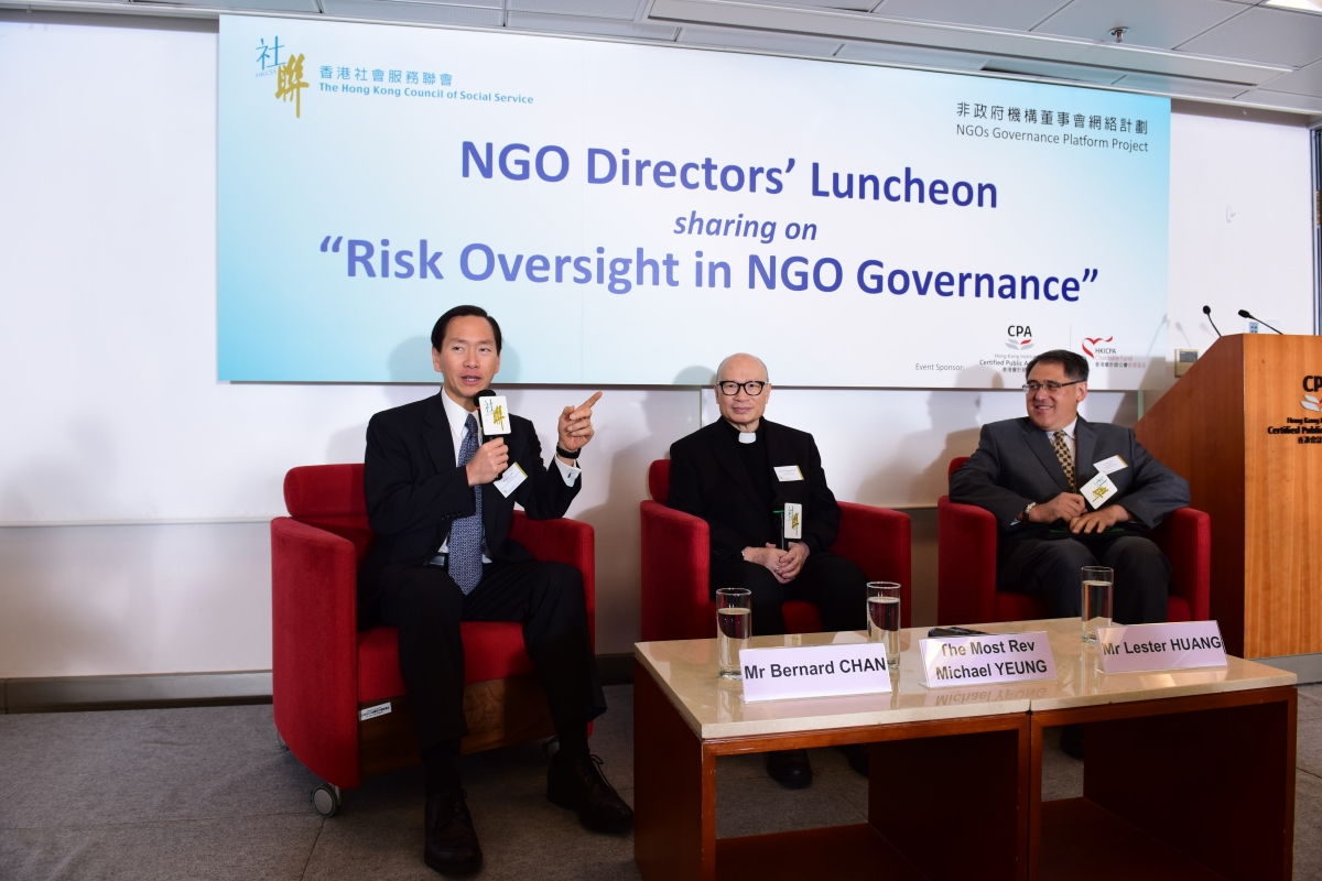Mr Bernard Chan, Chairperson, HKCSS, The Most Rev Michael Yeung, Chairman, Caritas - Hong Kong, and Mr Lester Huang, President, The Hong Kong Federation of Youth Groups, conducted the Directors' Dialogue, and had very insightful exchange with attending guests on risk oversights.
