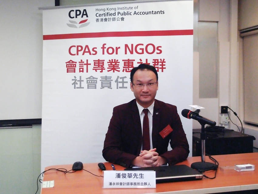 Mr Gary Poon, Member of Financial Reporting Standards Committee of The Hong Kong Institute of CPAs (HKICPA) shared the key content of financial statements and auditors' report, and highlighted areas that directors should pay more attention to.