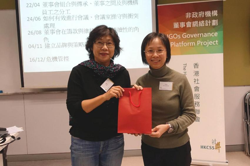 Dr Chan Yu (left), Deputy Programme Director, Master of Social Sciences in Nonprofit Management, The University of Hong Kong is the Network's facilitator. She is also the Associate Director of HKU-HKJC ExCEL3 Project.