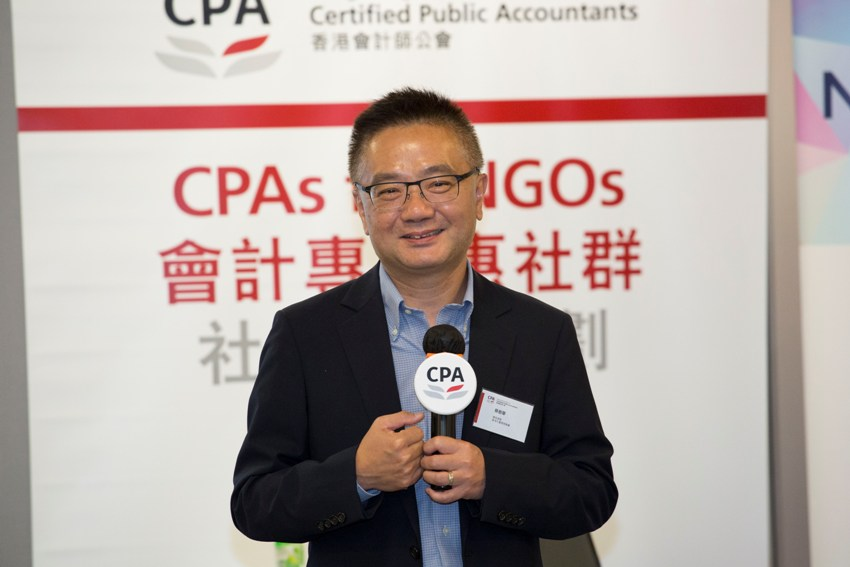 Mr Cliff Choi, Business Director of HKCSS, showed gratitude to HKICPA for its arrangements, and thanked all Accountant Ambassadors for contributing their time and knowledge to support the social welfare sector.