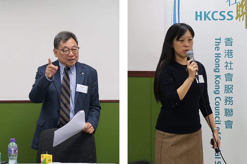 "For the final session, the speakers shared on the topic ""Financial Planning and Budgeting"".  Left – Ms Annie Wong, Member of Community Services Working Group, HKICPA Right – Mr Peter Wan, Steering Committee Member, NGO Governance Platform Project, Hong Kong Council of Social Service"
