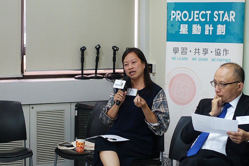 "Ms Leung Hoi-yan, Emily, Chief Officer (Elderly Service) of Service Development in the Council, illustrated the Council's recently concerned elderly issues and carer support are of high priority. Emily advocated ""Carer Day"" to SWD in order to raise public awareness."