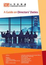 A Guide on Directors' Duties