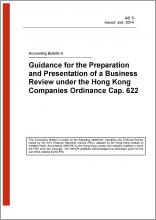 Accounting Bulletin 5 - Guidance for the Preparation and Presentation of a Business Review under the Hong Kong Companies Ordinance Cap.622