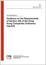 Accounting Bulletin 6 - Guidance on the Requirements of Section 436 of the Hong Kong Companies Ordinance Cap.622