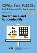 Quick Guide Series - Governance and Accountability