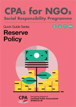 Quick Guide Series - Reserve Policy