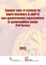 Sample Code of Conduct for Board Members & Staff of Non-governmental Organisations in Social Welfare Sector