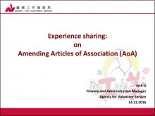 Experience sharing on Amending Articles of Association (AoA): Agency for Volunteer Service